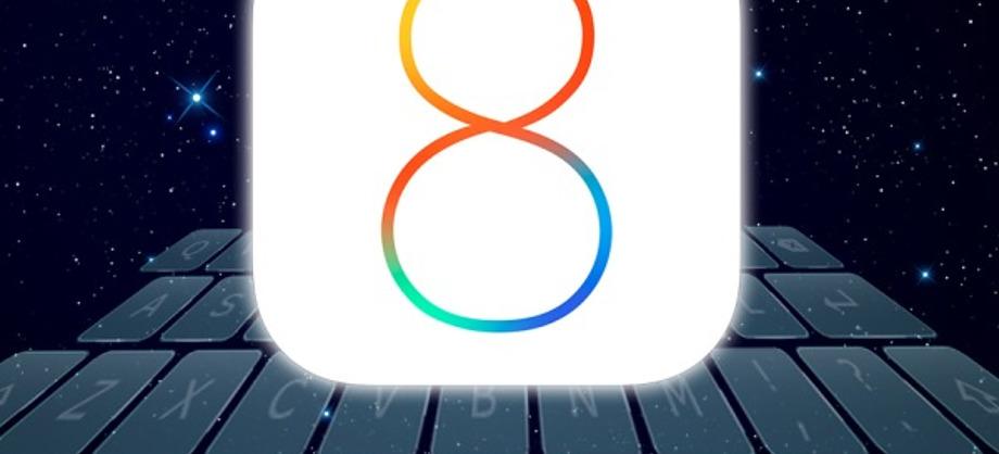 Tecnología e Información: Apple ya no firma iOS 8.1