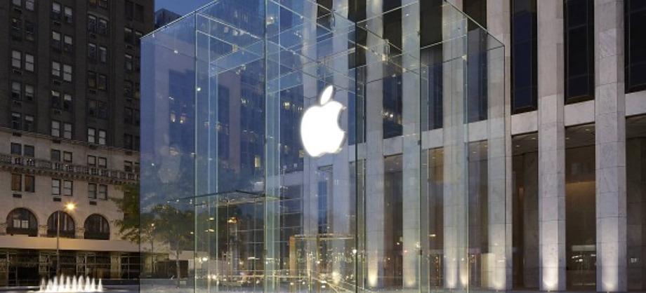 Tecnología e Información: Acusan a Apple de prácticas anticompetitivas