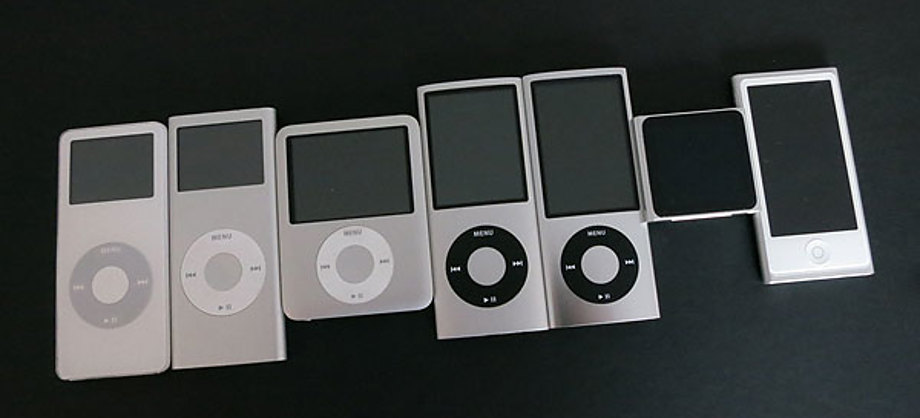 Tecnología e Información: Cómo restablecer el iPod