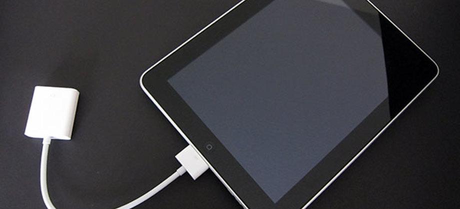 Consejos y trucos el iPad y iPad 2