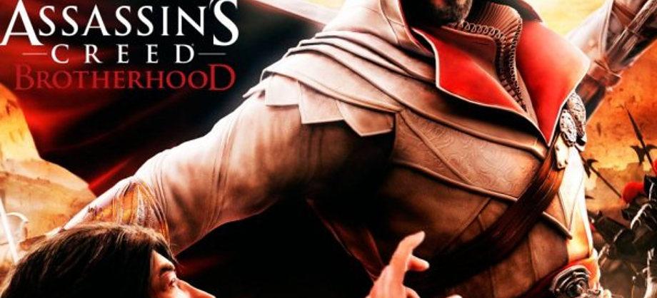 Entretenimiento: Assassin's Creed: Brotherhood: unidos en pro de la liberación