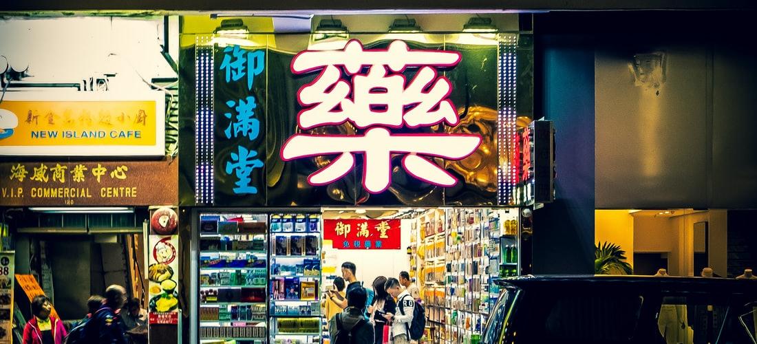Por Fin Te Revelo los Secretos Sobre Como Importar Productos de China y No Fallar en el Intento!!!