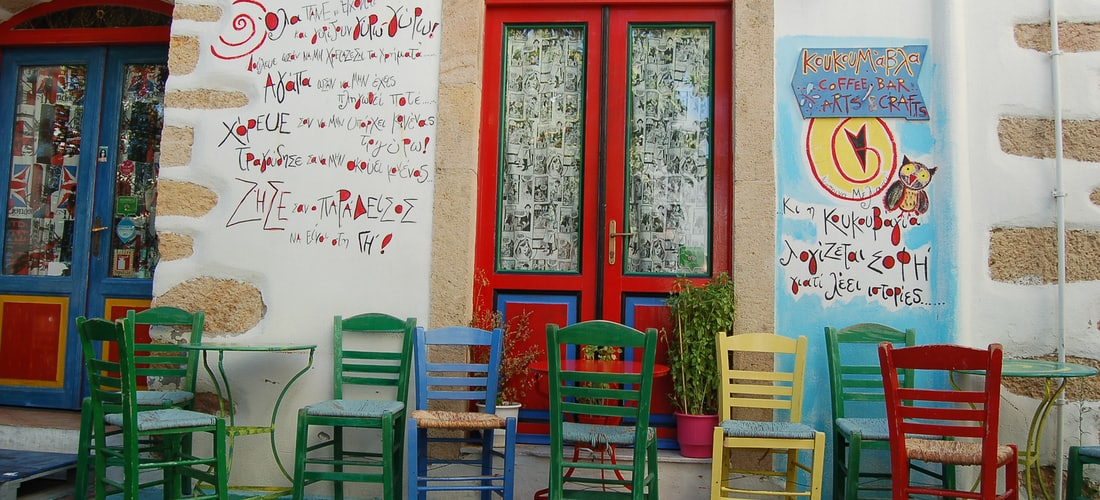 Decoración y Diseño: Muebles Jardin, Muebles Terraza,  Mobiliario Jardin,  Muebles de Jardin,  Muebles para Jardin, Tienda Online Muebles de