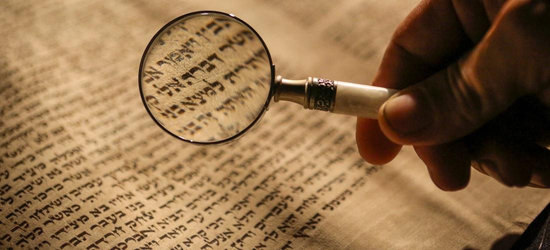 Cultura Nacional: La Historia y las Antigüedades