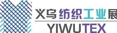 Yiwutex2015 2