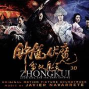 Zhong Kui Snow Girl & The Dark Crystal - Javier Navarrete
