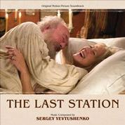The Last Station (OST) - Sergey Yevtushenko