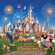Shanghai Disneyland - Soaring - Bruce Broughton