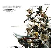 Dissidia: Final Fantasy - Kentaro Sato