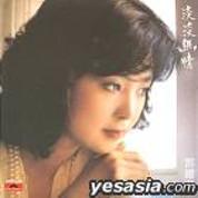 Dan Dan You Qing  - Teresa Teng
