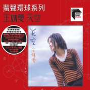 Tian Kong  - Faye Wong