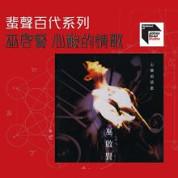 Xin Suan De Qing Ge  - Eric Moo
