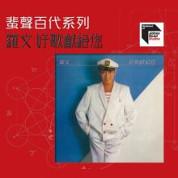 Hao Ge Xian Ge Nin - Roman Tam
