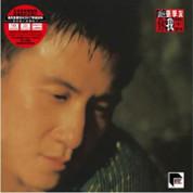 Wang Ji Ni Wo Zuo Bu Dao - Jacky Cheung