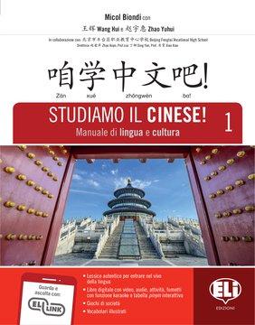 Studiamo il cinese 1