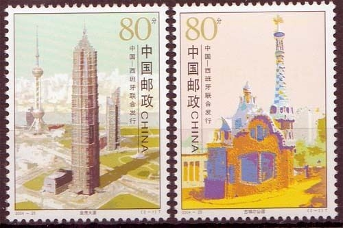 Asien China China Vr Michelnummer 407 Gestempelt europa:15820