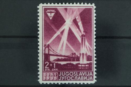Stamp Montenegro Sammeln Block 2a Briefmarke Philatelie