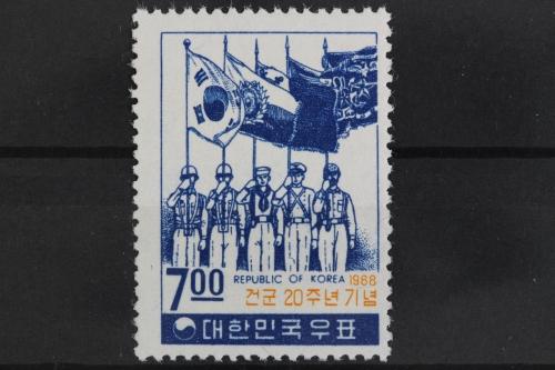 Stamps Indien Minr 579 Postfrisch ** Asia