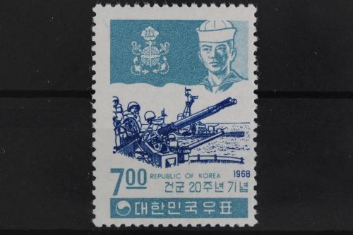 Stamps Indien Minr 657 Postfrisch ** Asia