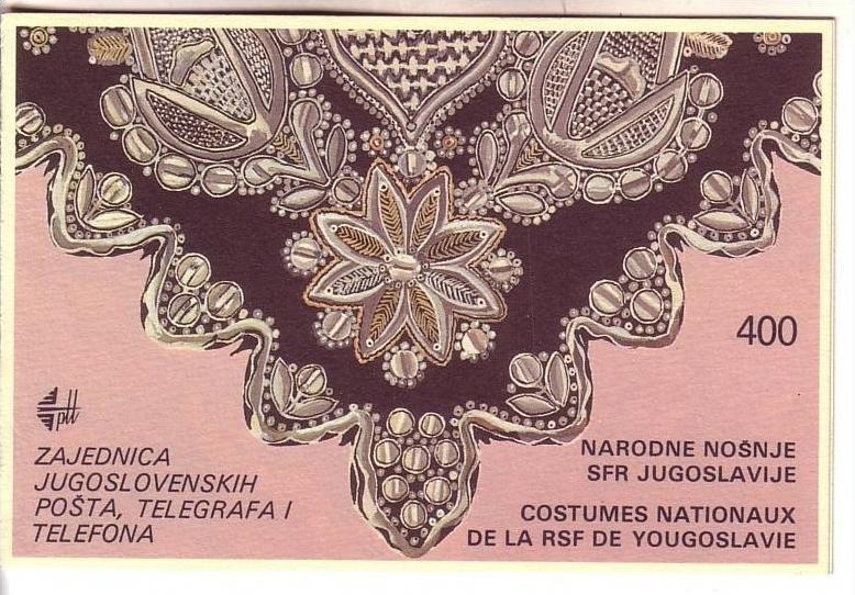 Cept Mitläufer #rj584 Jugoslawien 1692-1693 1699-1700 ** Postfrisch Als Kb