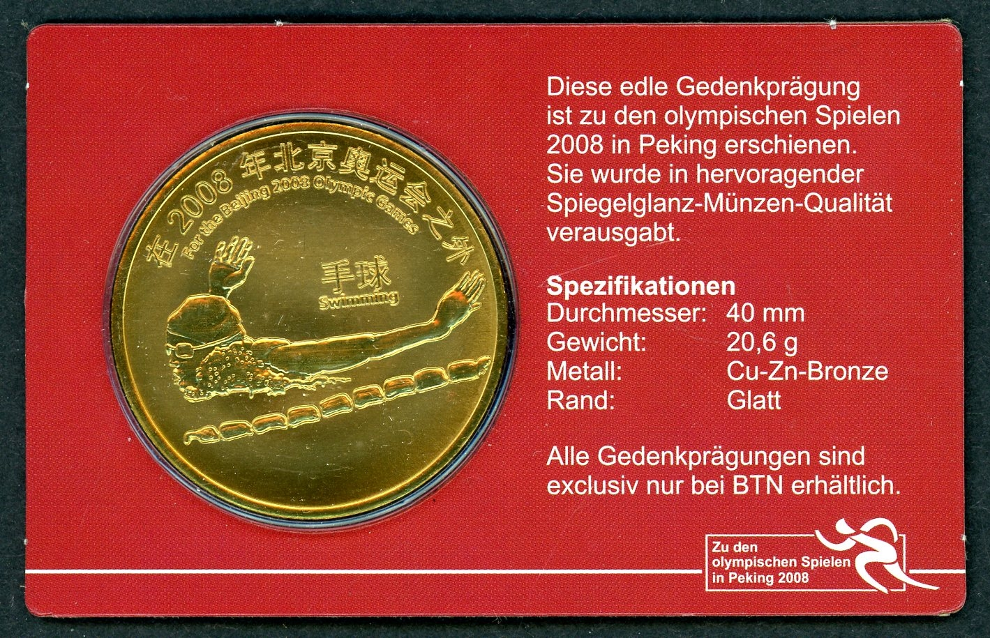Medaille Olympiade Peking 2008 Schwimmen St Aix Phila Shop