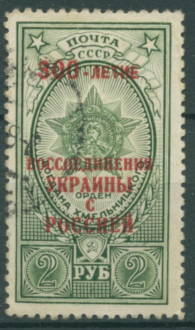 Ukraine Briefmarken Gestempelt Ukraine