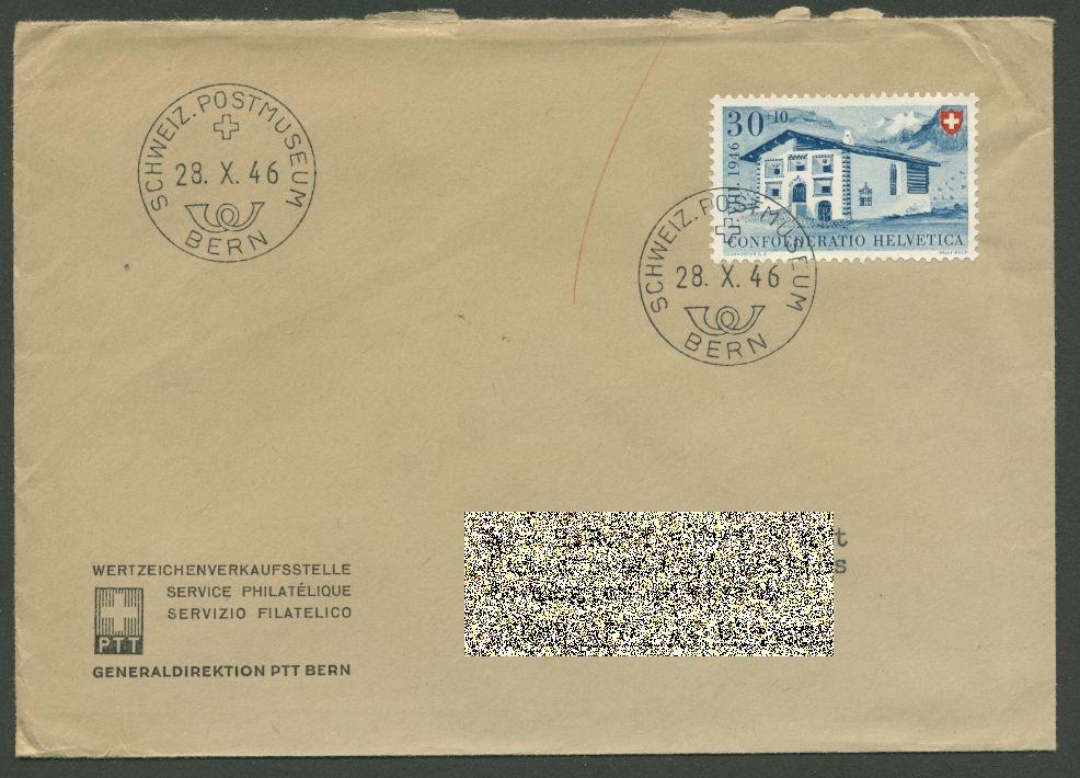 Schweiz 1946 Pro Patria 474 Auf Brief Nach Deutschland X9783