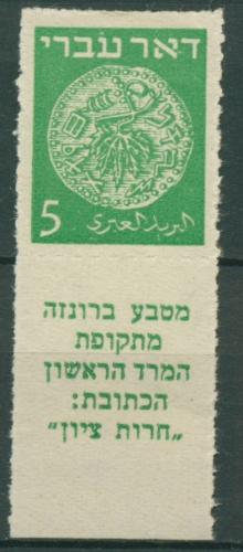 übersee Briefmarken Dr Rohde Kornatz Kassel