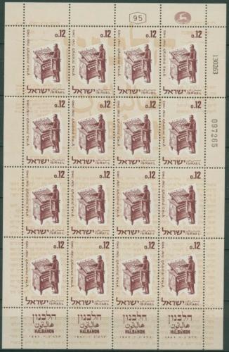 Israel 624y Ii Mit Tab Postfrisch 1974 Landschaften Israel