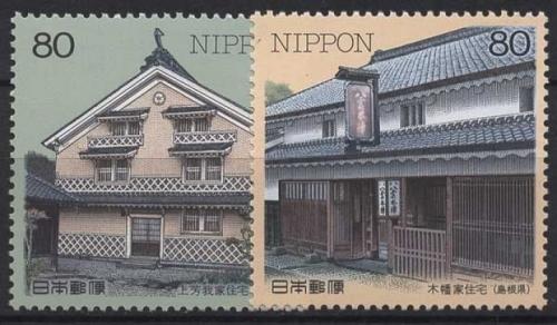 Traditionelle Japanische Häuser 1998 traditionelle japanische häuser 2564 65 postfrisch