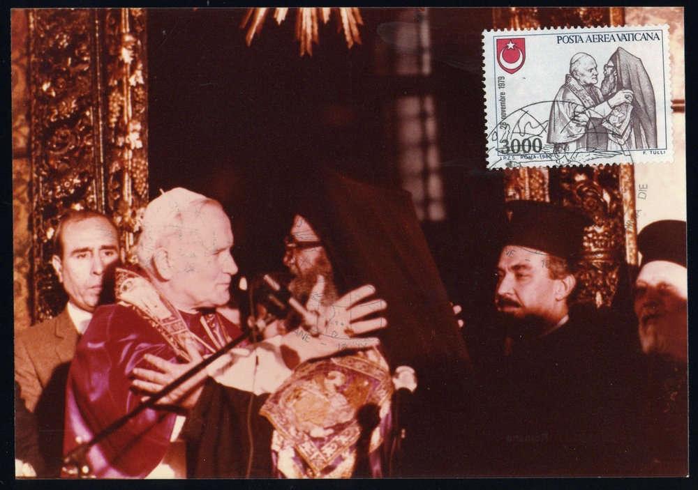 1980, État Du Vatican, 770 Maxi Blanc Pur Et Translucide
