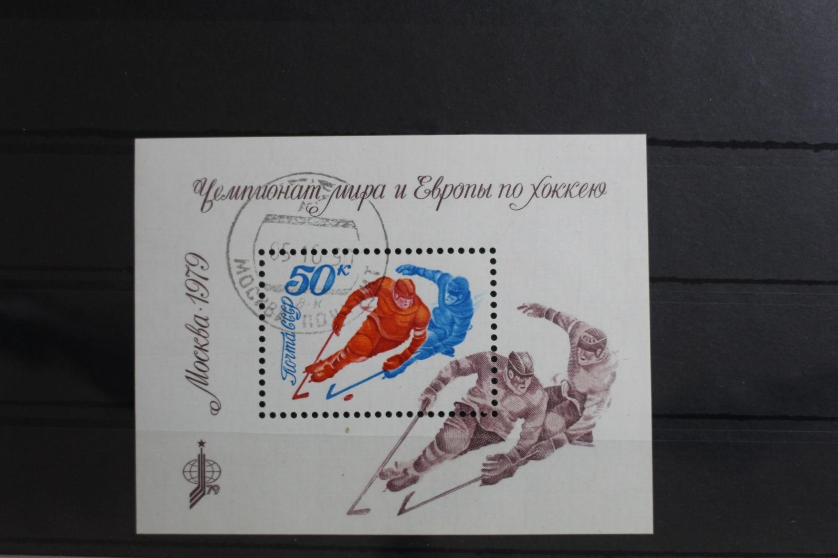 Liechtenstein Mk 45 Michelnummer 837-838 Diverse Philatelie europa:15435