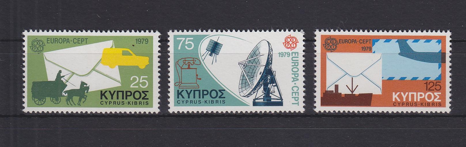Cyprus Mnh #v001 Zypern 392-395 ** Postfrisch Zypriotische Architektur Briefmarken