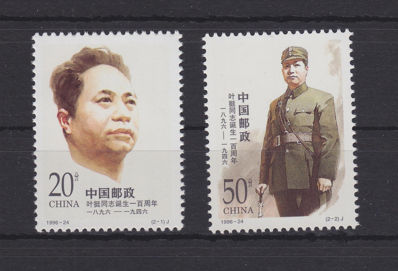 Kreativ China Volksrepublik 3088 ** Postfrisch 10 Jahre Bildungsprojekt #w296 Geschichte Briefmarken