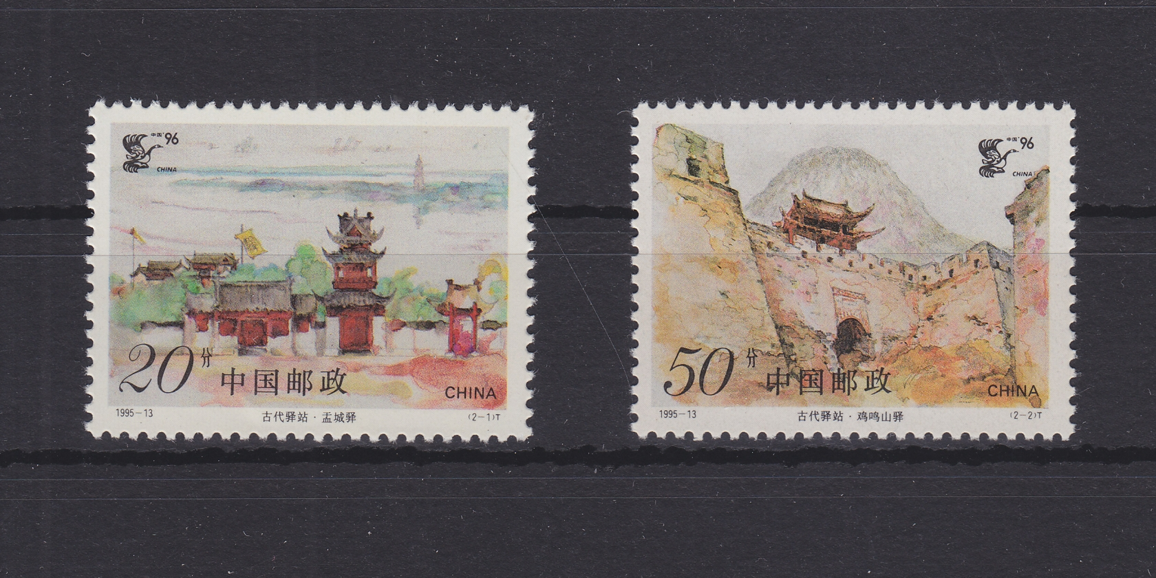 China Vr Michelnummer 124 Ii Gestempelt europa:15737 China