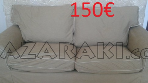 Outstanding Ikea 2 Seater Sofa With 2 Sets Nicosia Everyday Pabps2019 Chair Design Images Pabps2019Com