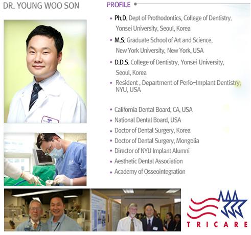 New York Yonsei Dental Clinic / Eng   , Health, Seoul