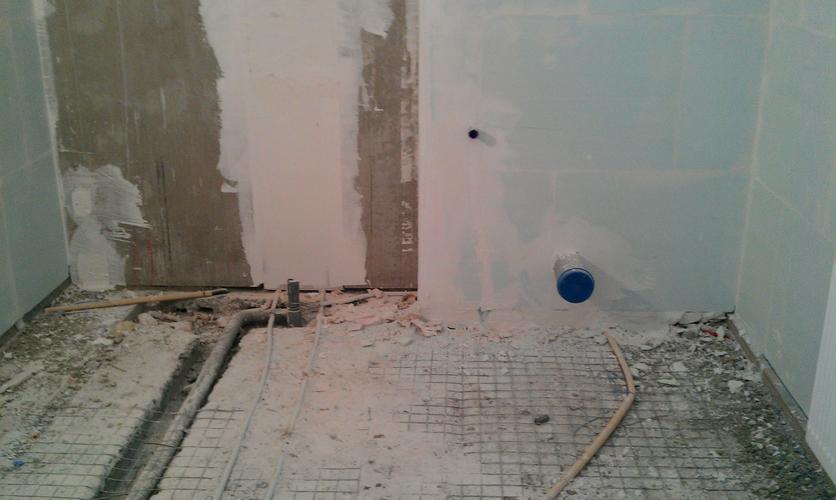 Betonvloer Badkamer Maken : Betonnen vloer storten badkamer wat is de juiste betonvloer dikte