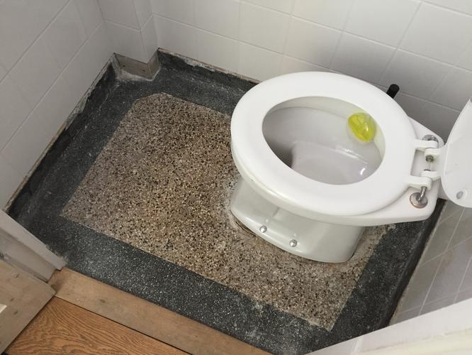 Renovatie granito vloer in toilet en badkamer ongeveer 7m2 werkspot