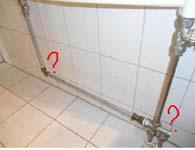 Verwarming aarden in badkamer (+ vastzetten buis in kruipruimte ...