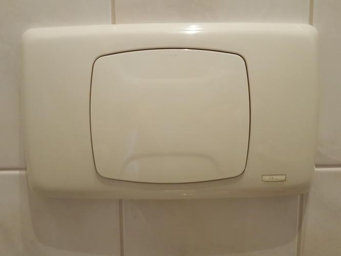 Onderdelen Hangend Toilet : Plieger wc inbouw onderdelen gezocht werkspot