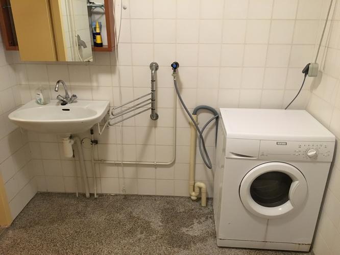 Toilet voorlichtingsburo wonen