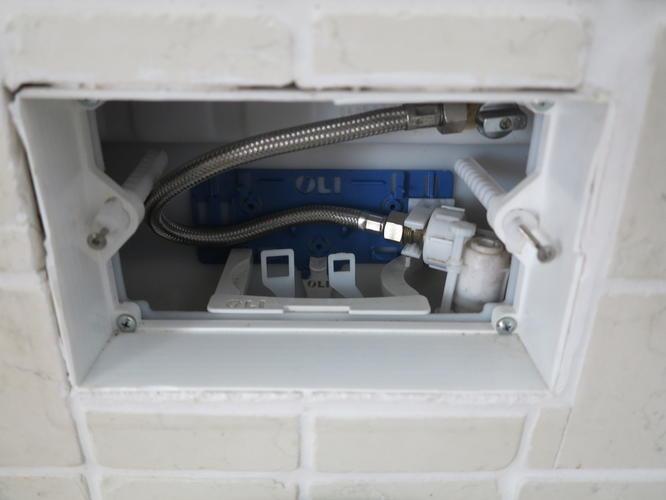 Binnenwerk Toilet Reservoir : Binnenwerk toilet reservoir inbouw vervangen merk oli werkspot