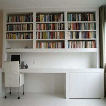 Wandmeubel Met Bureau.Bureau Met Boekenkast Werkspot