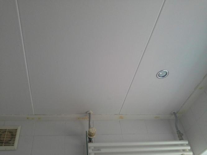Stucen plafond badkamer 4m2 - Werkspot