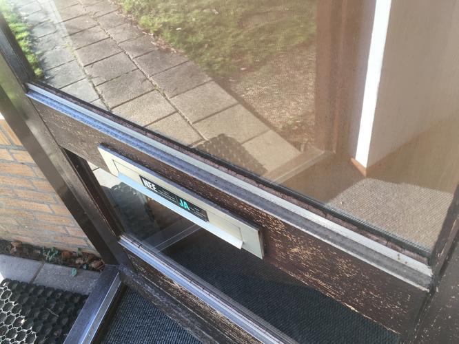 Enkel Glas Vervangen Door Dubbel Glas.Enkel Glas Voordeur Vervangen Door Dubbel Glas Werkspot