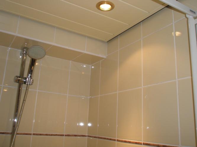 Ventilatie Badkamer Kopen : Afzuiging badkamer plaats u2013 devolonter.info