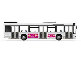 notre produit bus