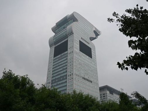 Pangu Plaza: Seized Beijing skyscraper snapped up for £605m in online auction
