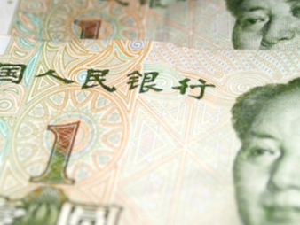 Weaker Yuan Tests China's Ability to Prevent Capital Flight